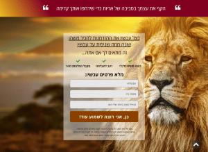 אריקס ישראל