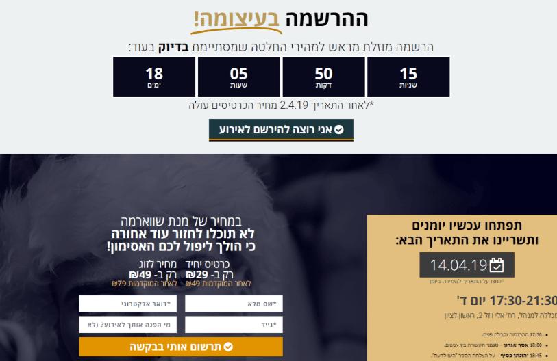 ariix-israel-cover